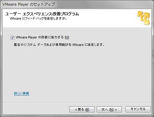 vmware4.jpg
