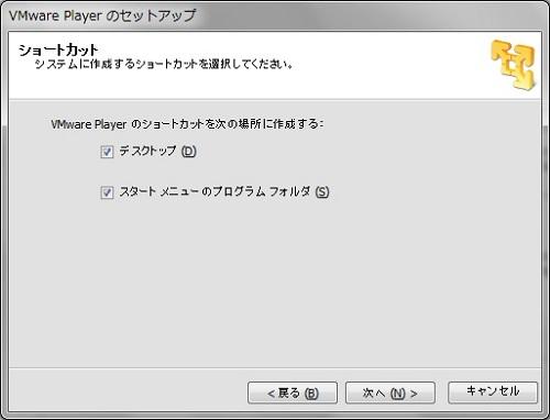 vmware5.jpg