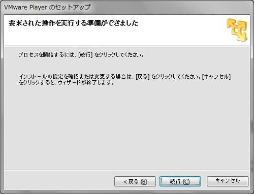 vmware6.jpg