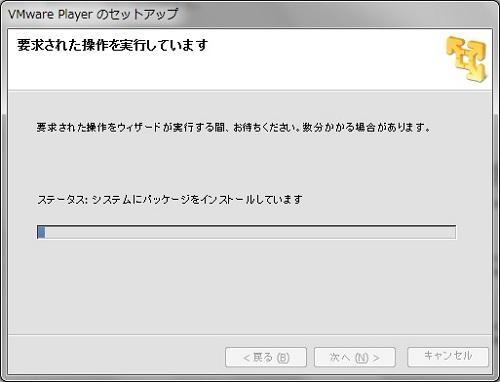 vmware7.jpg