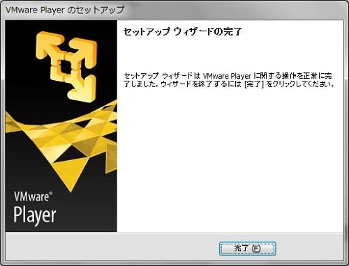 vmware8.jpg