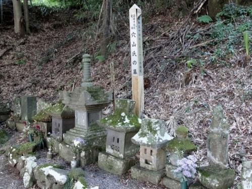 4穴山氏の墓 (1200x900)