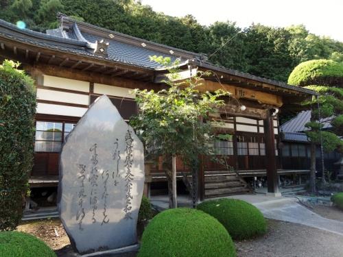 3満福寺本堂 (1200x900)