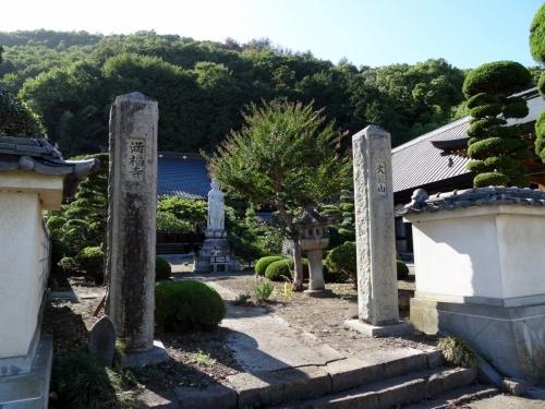 2満福寺 (1200x900)