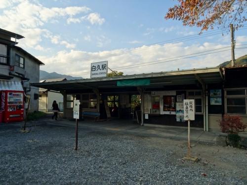 1白久駅 (1200x900)