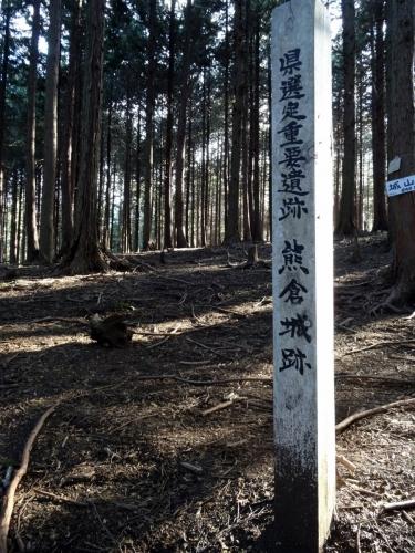 8熊倉城主郭 (900x1200)