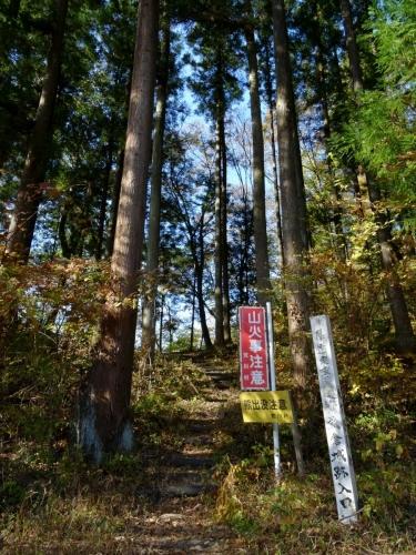 3熊倉城入り口 (900x1200)