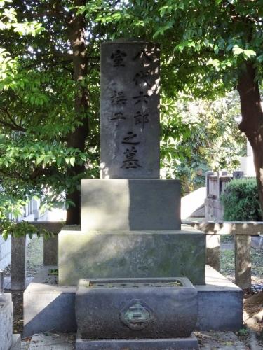 5八代六郎 (900x1200)