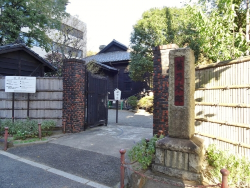 5乃木邸 (1200x900)