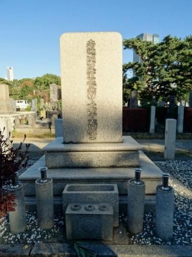 2後藤象二郎 (900x1200)