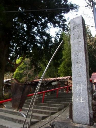 5御座石神社 (900x1200)