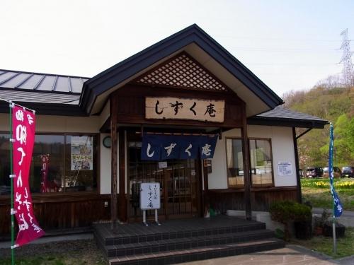 1しずく庵 (1200x900)