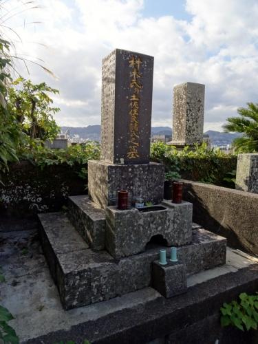 6沢村 (900x1200)