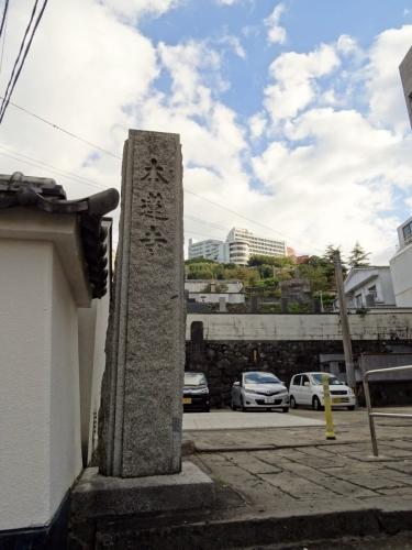 3本蓮寺 (900x1200)
