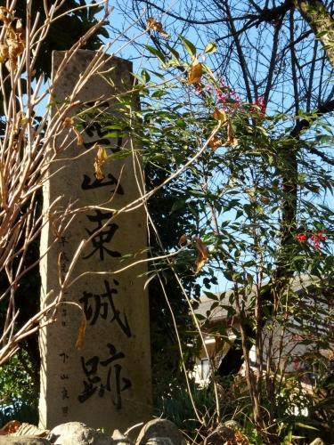4馬山東城 (900x1200)