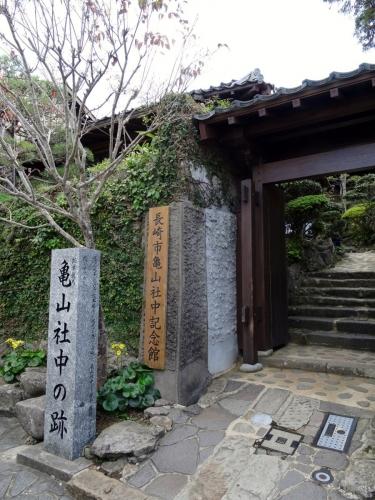 4亀山社中 (900x1200)