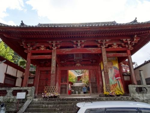 2興福寺山門 (1200x900)