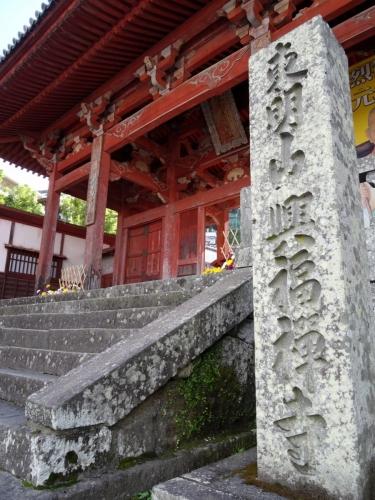 1興福寺 (900x1200)