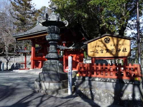 3貫前神社 (1200x900)
