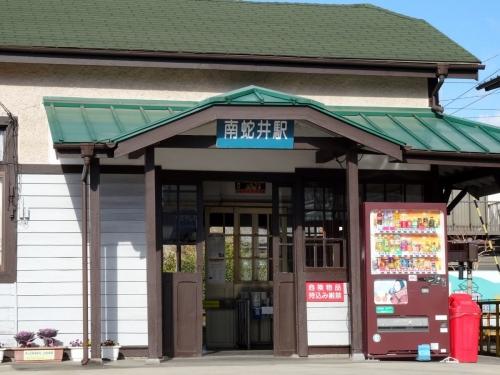 1なんじゃい (1200x900)
