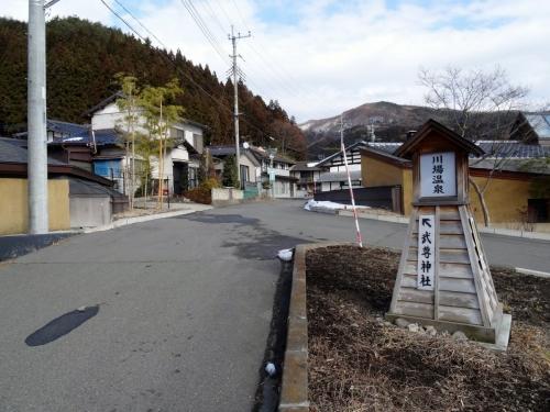 4川場温泉 (1200x900)