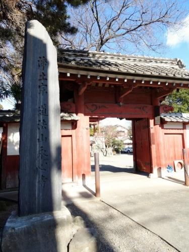 6永心寺 (900x1200)