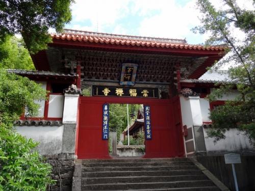 6崇福寺第一峰門 (1200x900)