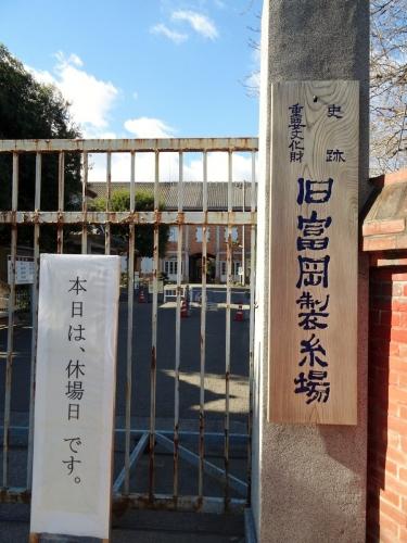 1富岡製糸 (900x1200)