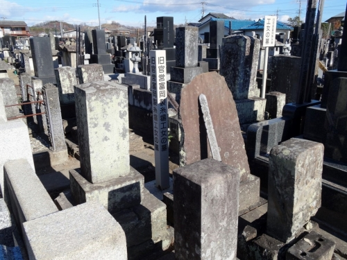 6女工の墓 (1200x900)