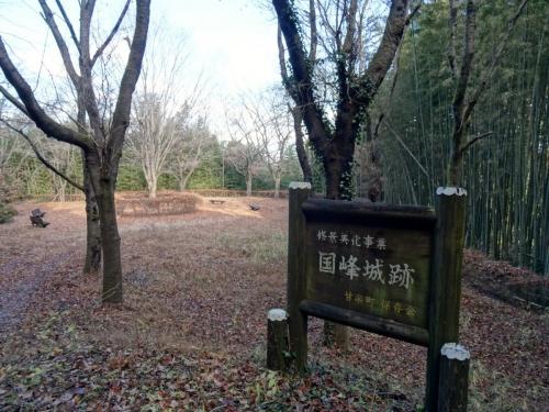 3国峰城御殿平 (1200x900)