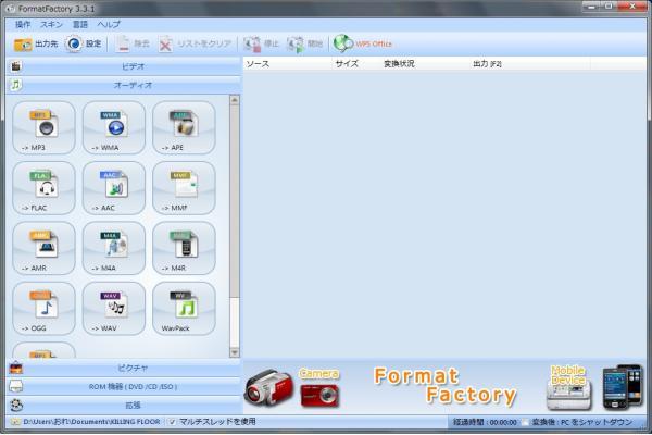 front_convert_20140205191442.jpg