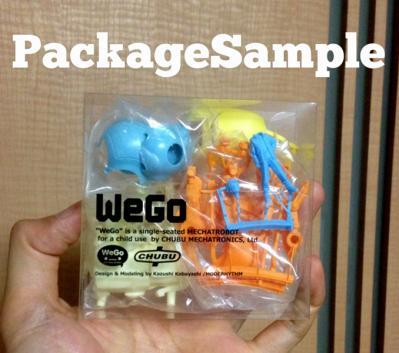 pack_00.jpg