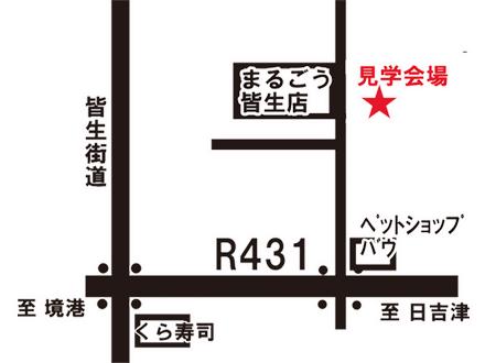 地図720