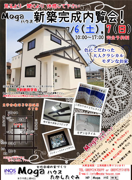512_20130629110112.jpg