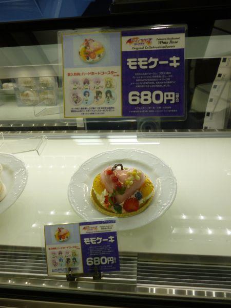 K-BOOKSコラボスイーツモモケーキ
