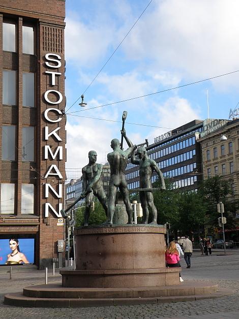 ヘルシンキ 3人の鍛冶屋 Helsinki