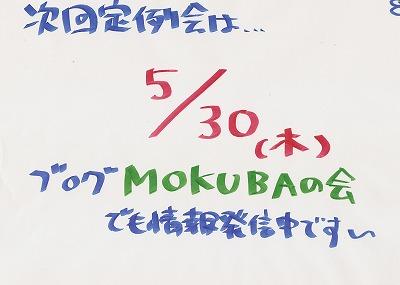 SCAN0053.jpg