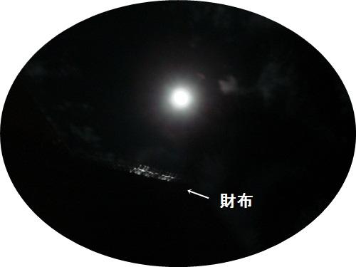 DSC04310wamoji.jpg