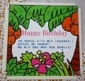 Birthday2014-4