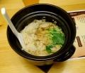 kataomoi2014.11.9-9
