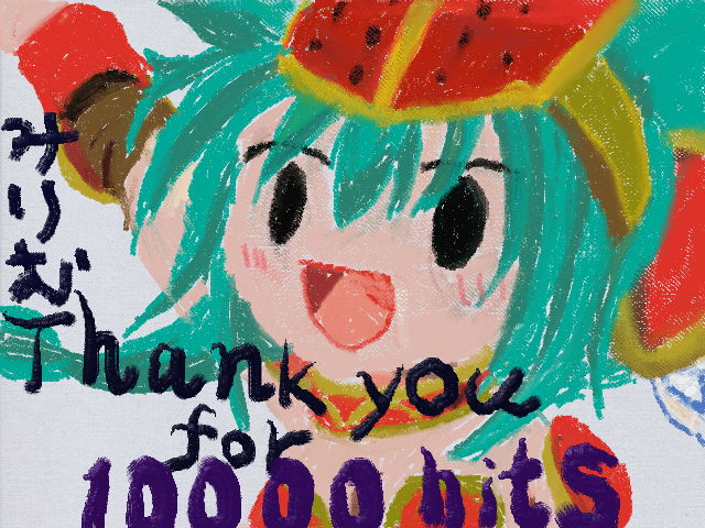 Thankyoufor10000
