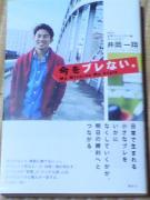 2013052807500000.jpg