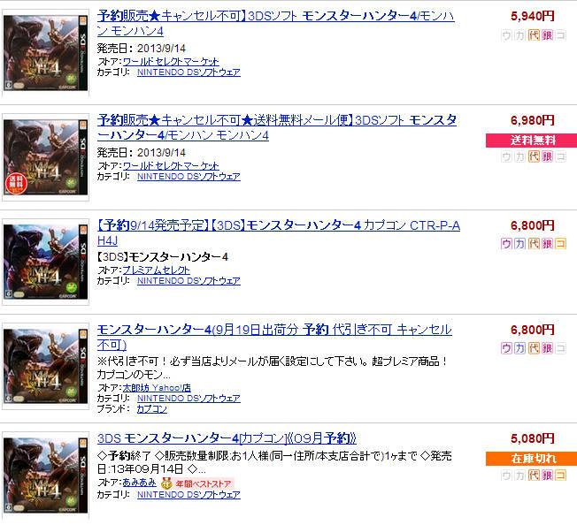 bdcam 2013-06-11 14-28-43-440