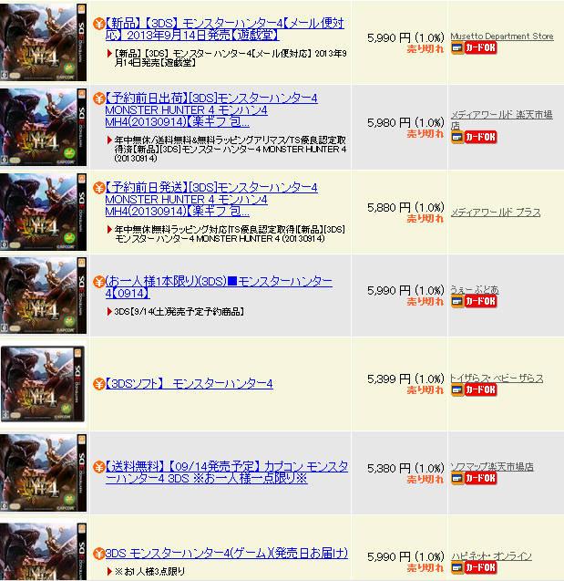 bdcam 2013-06-11 14-23-09-532