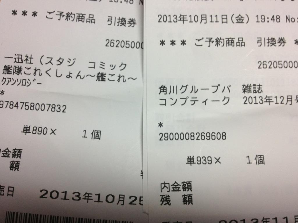 201310262321210be.jpg