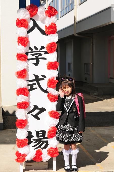 賀美小学校 入学式 003