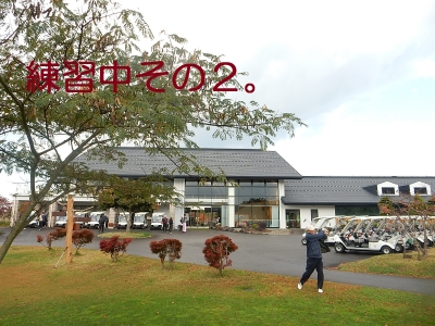 空港商工会コンペ  秋田北 016