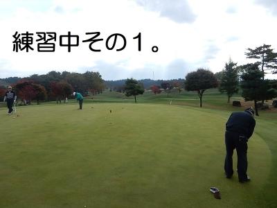 空港商工会コンペ  秋田北 014