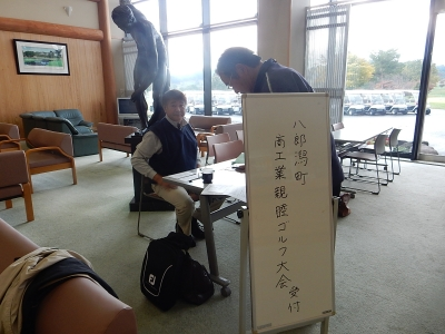 空港商工会コンペ  秋田北 011