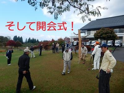 空港商工会コンペ  秋田北 019